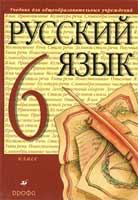 Алгебра Мордкович 8 Класс 2001 ГДЗ